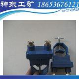 GKT-L设备开停传感器超低价格