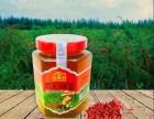 美蜂堂蜂蜜愿与您携手共创品质生活!