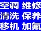 欢迎访问~重庆渝北区科龙空调维修 各区售后服务网站受理中心