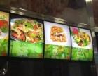 手机店超市餐饮灯箱