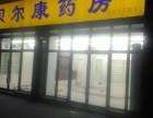 加盟药店药房 四川连锁药店加盟 实体店面加盟