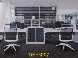 格瑞诗地毯恒业地毯办公室方块地毯拼接地毯厂家批发招代理商