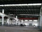 新北百丈通江路独栋 厂房 2500平米