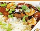 广州包子店加盟 生煎包 灌汤包 盖浇饭 面食加盟