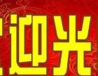 南京海尔空调(网点)各维修总部维修保养+加氟