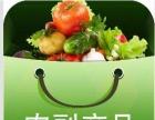 南京批发蔬菜瓜果粮油肉禽干调专业配送食堂食材