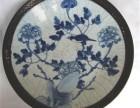 安徽清代民窑瓷器如何竞价拍卖