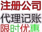 代理记账纳税申报财务审计整理乱账代办社保就找杨会计
