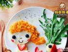 儿童营养主题餐厅捣蛋猴子