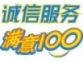 欢迎访问~南阳万家乐热水器售后服务网点官方网站受理中心
