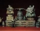 正規買家收購古玩古董 直接交易