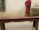 1882年小叶紫檀木雕花椿凳。