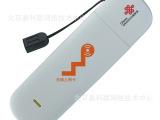 供应华为EC261 无线上网卡 天翼EVDO 3G网卡
