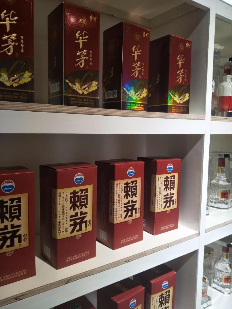 广西南宁茶立购专业批发茅台五粮液汾酒等白酒