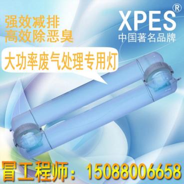 厂家直销 无极紫外线灯 玩具杀菌废水废气专用灯 uv固化灯