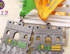 厂家定制各类金属奖牌 合金纪念奖章 镂空奖牌制作