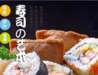 小米寿司来了加盟/寿司加盟榜/寿司加盟