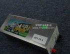 电动车锂电池组装、成本低投资小、重量轻体积小市场大