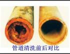 青岛疏通管道 管道清淤 管道补漏 高压清洗管道