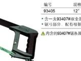 铝合金方管锯弓 12 世达SATA