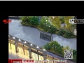 出售广安城南互联网小镇商业街