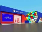 展览公司 展台搭建 上海展览公司 展览设计公司