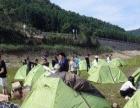 柳州拓海-不一样的旅游,有意义的拓展!