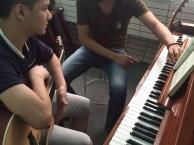 南山学吉他培训各种乐器培训 吉他钢琴小提琴古筝声乐!!