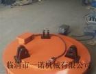一诺机械生产维修各类电磁吸盘 起重电磁吸盘