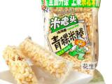 米老头 青稞米棒150g 粗粮食品 能量