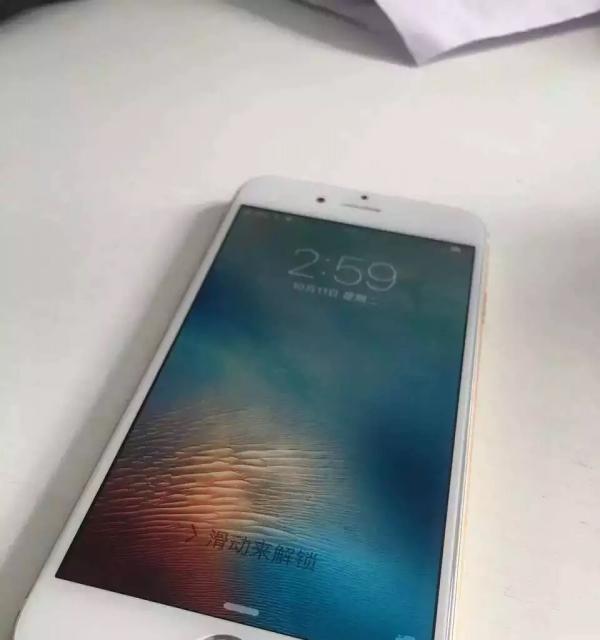 苹果六内存16g