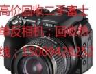 兰州专业回收单反相机回收摄像机回收单反镜头回收相机