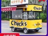 烤冷面小吃车 餐车报价 餐车多少钱 厂家直销