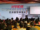 中山网络推广 营销专员 SEO员培训班 零基础入学包上岗指导