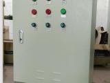 消防风机控制柜(单速)