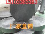桥梁天然胶橡胶支座 GYZF4 150*21隔震垫块 特价产品拍