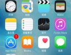 国行iphone6