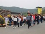 常州組織公司團建活動的地方-武進龍鳳谷團建驛站