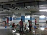东莞老牌清洁公司开荒清洁、水磨石翻新打蜡、地毯清洁