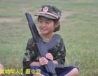 黄埔军校黄埔军人夏令营孩子做事拖拉的原因