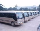 金山汽车租赁,上海芮畅租车,提供9-61座各类车型自驾或包车