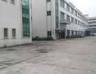 东莞横沥镇超靓厂房火热抢租