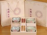 韩式陶瓷餐具8件套装 生日婚庆乔迁回礼礼物广告促销公司活动礼品