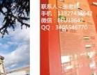 深圳DBA的报考条件 一对一指导服务