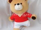 汽车摆件 外贸毛绒玩具熊 站姿毛绒穿衣运动熊公仔 企业宣传礼品