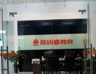 东华、新迎自动化办公8月19日开班