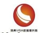 宣城泰国商务签证哪里办理 上海旅虎网高效服务商