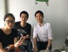 重庆韩语 西南大学出国留学培训中心卡麦韩语周末班