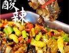 如何做江边城外烤鱼 江边城外烤鱼加盟多少钱