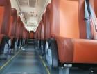上下班通勤单位班车租赁,大客车出租,大巴车出租